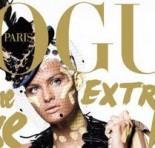 Anna Wintour, a Dama de Ferro da Vogue