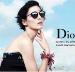 Trend alert: Dior So Real